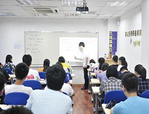 广州明师教育学生上课情景