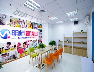 广州明师教育学生休息室