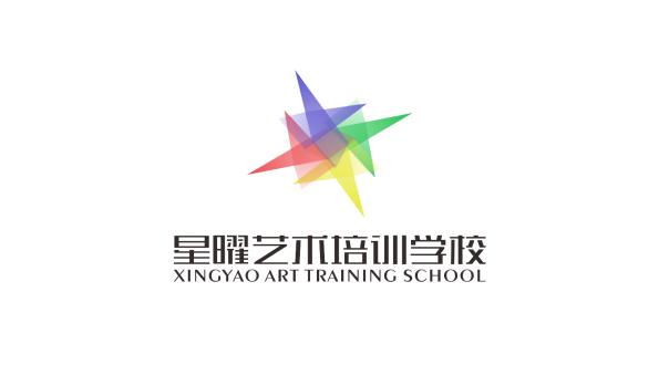 广东星曜艺术学校音乐教育专业艺考集训班招生简章