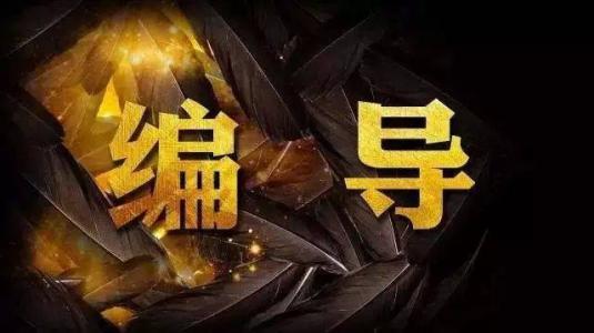 郑州青藤艺考培训中心影视编导艺考培训课程招生简章